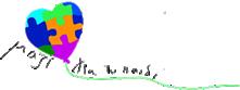 Μαζί για το παιδί