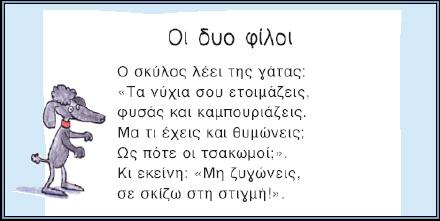 Oidyo